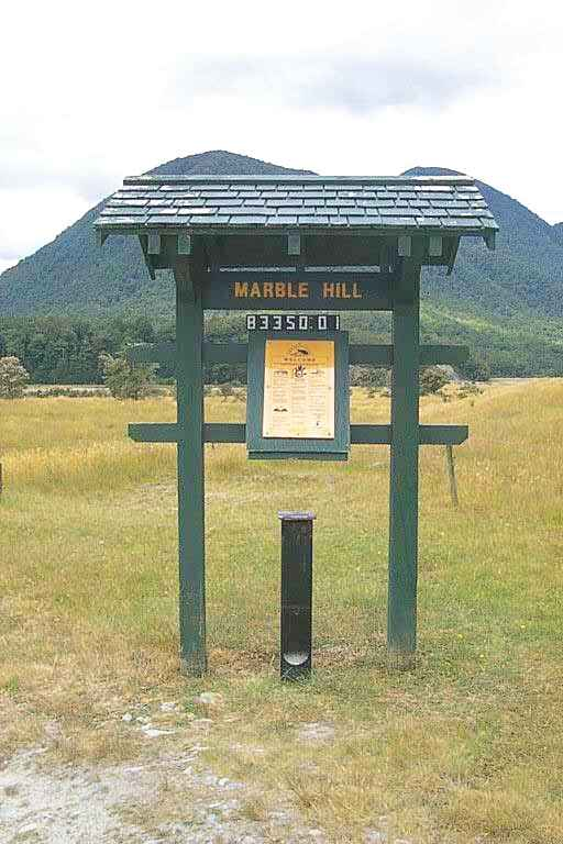 Marble Hill Camping Ground registration booth
